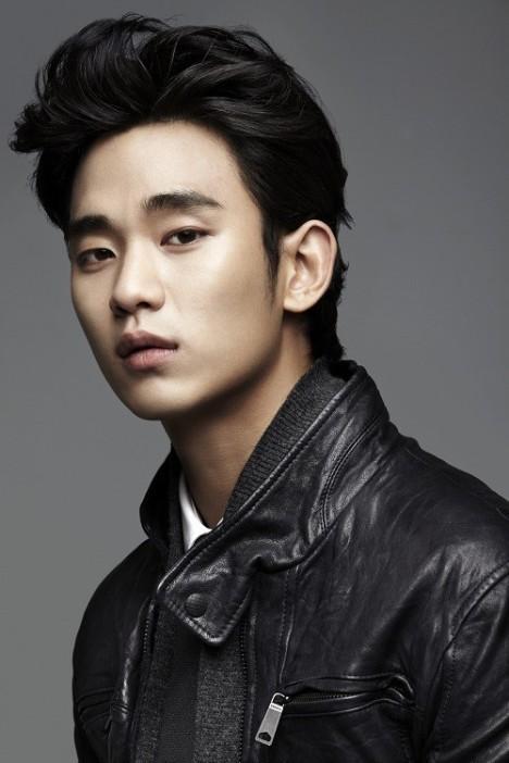 20121205_kimsoohyun_themoonthatembracesthesun