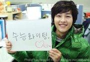 Song Joong Ki memberikan cheering message untuk para peserta Suneung