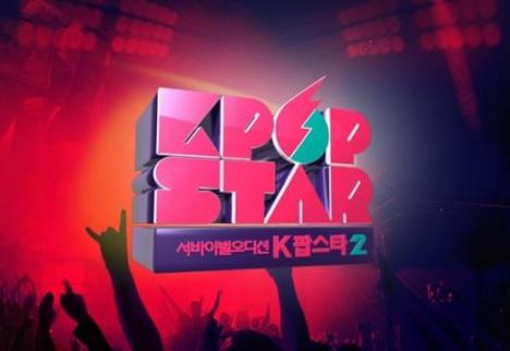 k-pop-star7