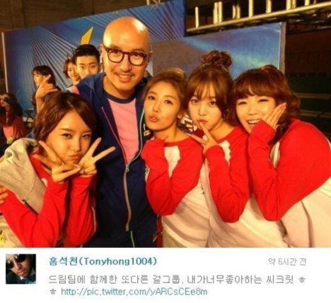 67151-hong-suk-chun-picture-with-secret