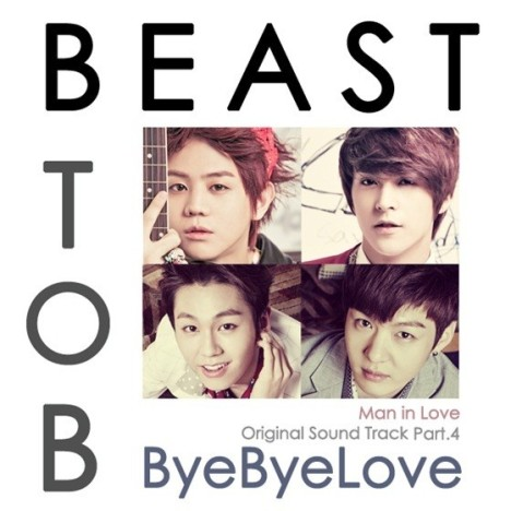67436-cube-boys-beast-btob-to-come-together-for-when-a-man-loves-ost